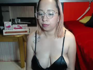 ANDREA Webcam Preview